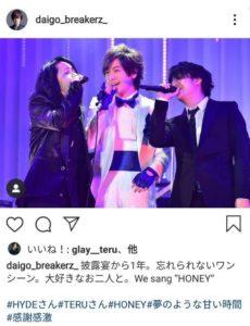 動画 北川景子のglayのcmがイケメンすぎる Daigoとの結婚式が