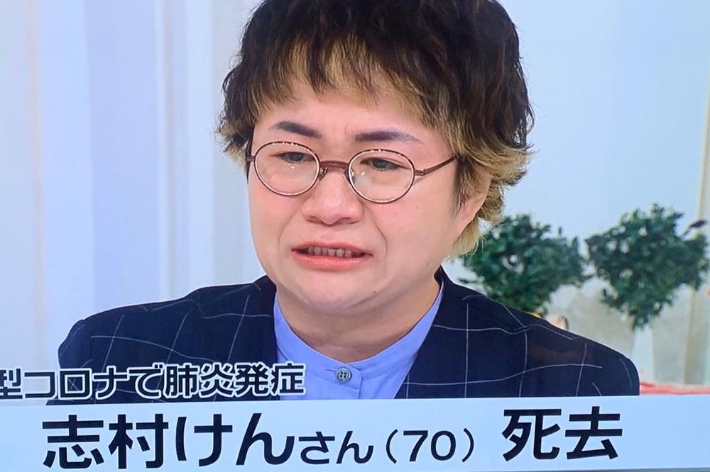 動画】近藤春菜がスッキリで号泣!志村けん死去で悲しみとショックの声 ...