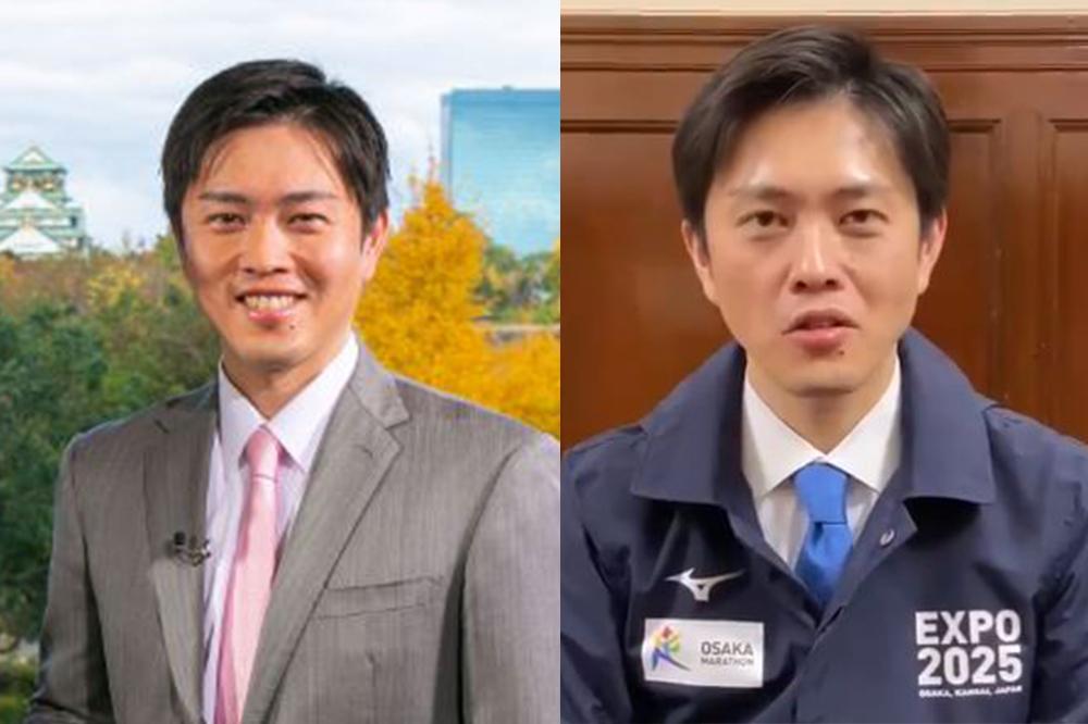 知事 大阪
