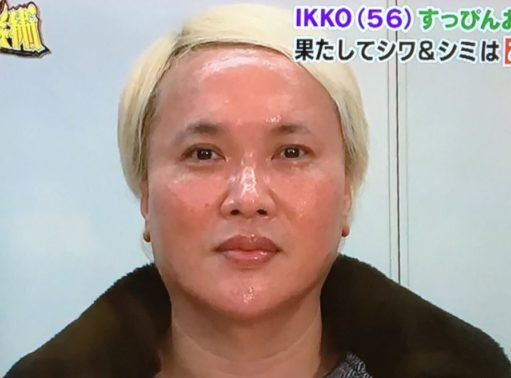 画像】IKKOのすっぴんが手越祐也に似てる!肌が綺麗が共通点?!|凛の ...