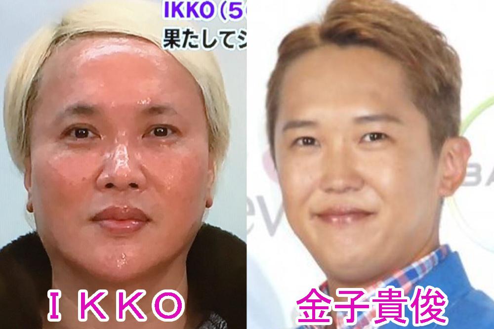 IKKO金子貴俊似てる
